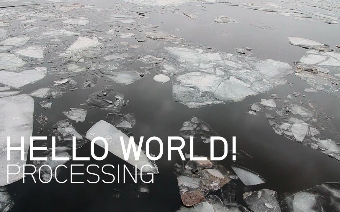 hello world processing